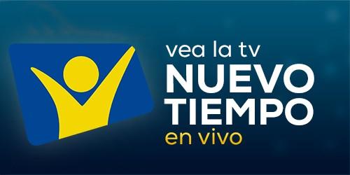 tv500x250
